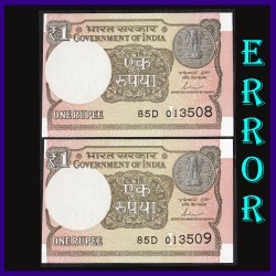 AUNC Set of Two 1 Re Error Notes In Series Printing Shifted Error