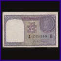 A-9, 1957, Birthday Number, 1 Rupee Note, A.K.Roy Sign