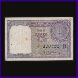 A-9, 1957, Birthday Number 1 Rupee Note, Signed By A.K.Roy