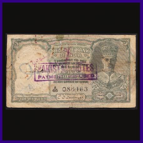 Pakistan Note Payment Refused 5 Rs, C.D.Deshmukh, 3 Deer, George VI Note
