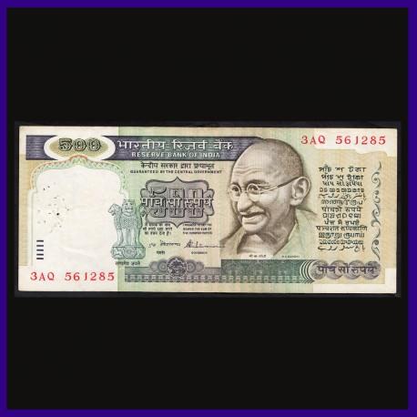H-2, 500 Rs Note, Venkitaramanan, Gandhi March