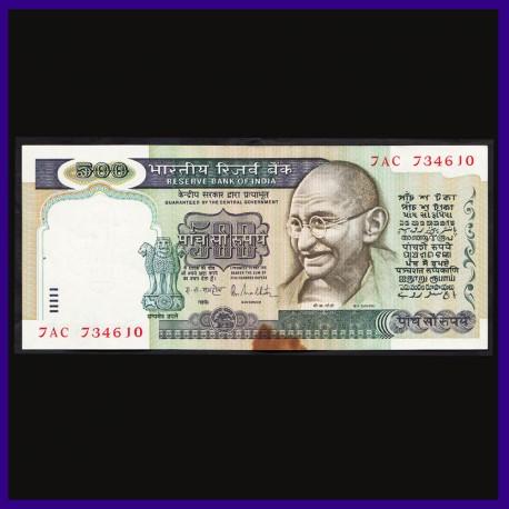 H-1, Gandhi March 500 Rs Note Malhotra