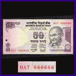 UNC, 50 Rs Note, 666666 Fancy Numbered Note