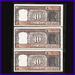 D-18, UNC Set of 3 Notes In Series 10 Rs, K.R.Puri, Boat Note