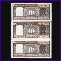 D-20, UNC Set of 3 Notes In Series 10 Rs Narasimham Boat Note