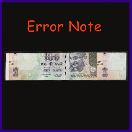 100 Rs Cutting Error Note Without Serial Number