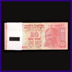 E-64, Full Bundle 20 Rs Urjit Patel L Inset