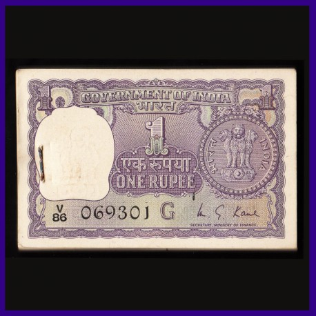 """A-32, Full Bundle 1975 One Rupee Notes, M.G.Kaul, """"G"""" Inset"""