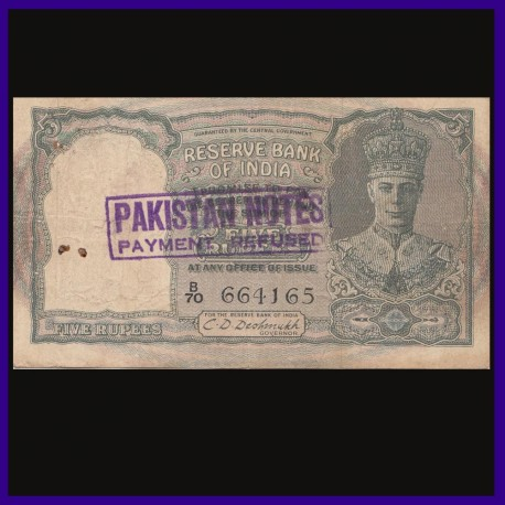 Pakistan Overprint, 5 Rs, C.D.Deshmukh, 3 Deer, George VI British India Note