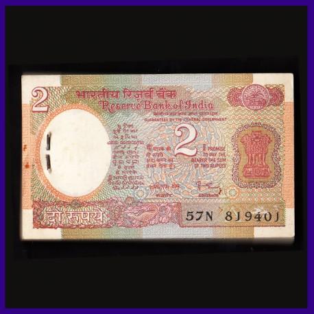 B-30, Full 2 Rupees Bundle, Amitav Ghosh, Satellite, 100 Notes