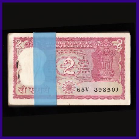 B-19, 100 Notes Bundle 2 Rs, Manmohan Singh, Standing Tiger