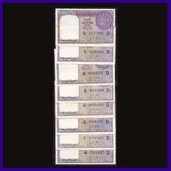 A-12, Set of 8 Notes Different Prefix, 1957 L.K.Jha 1 Re Notes