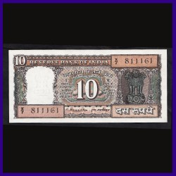D-19, UNC 10 Rs Note, M.Narasimham, B Inset, Boat On Reverse, Rare Note