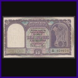 D-2, B.Rama Rau, 10 Rs UNC & Error Note, Boat On Reverse