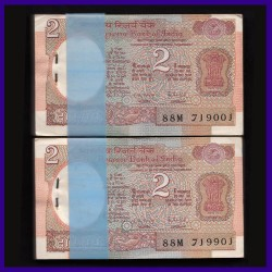 B-33, Set of 2 Bundles of Same Rim, 2 Rupees Bundle With 100 Notes Each, R.N.Malhotra, Satellite