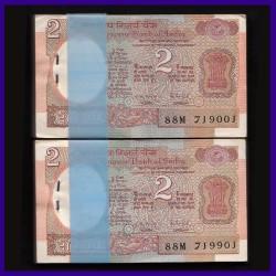 B-33, Set of 2 Bundles of Same Rim, 2 Rupees Bundle With 100 Notes Each, R.N.Malhotra, Satellite