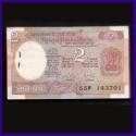 B-33, Full Bundle With 786 Number, 2 Rupees Bundle, R.N.Malhotra, Satellite