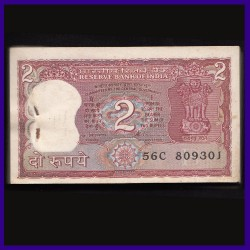 B-23, Full Bundle 2 Rs, S.Venkitaramanan, Standing Tiger, 100 Notes