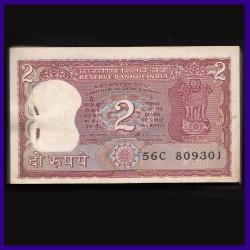 B-23, Full Bundle 2 Rs, S.Venkitaramanan, Standing Tiger, 100 Notes