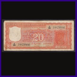 E-3, 20 Rs Note, Birthday Number, Jagannathan, 3rd Issue, Parliament
