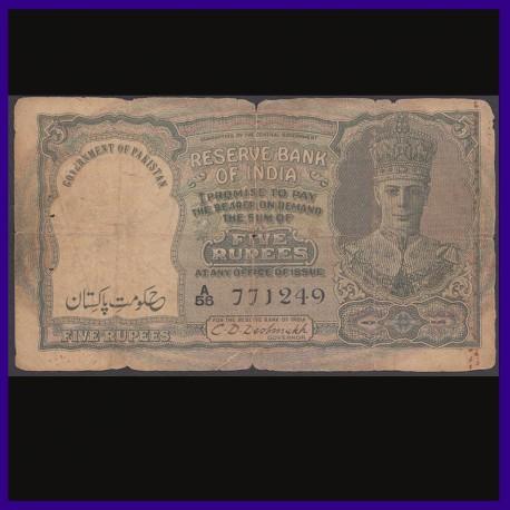5 Rs, C.D.Deshmukh, Pakistan Overprint, 3 Deer, George VI British India Note