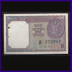 A-15, 1965, Birthday Number, 1 Rupee UNC Note, S.Bhoothlingam