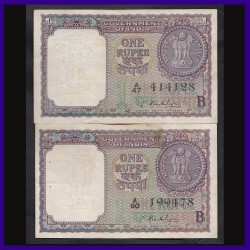 A-15, 1965, 1 Rupee, S.Bhoothlingam, Set Of 2 Notes
