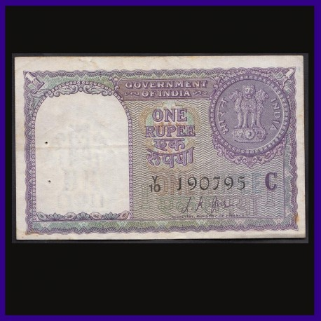 A-11, 1957, Birthday Number, L.K.Jha 1 Re Note, C Inset
