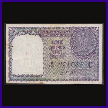A-11, 1957, Birthday Number, L.K.Jha C Inset, 1 Re Note