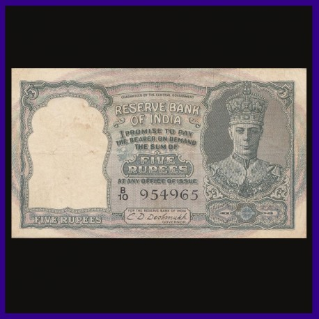 5 Rs George VI, C.D.Deshmukh, 3 Deer, British India Note