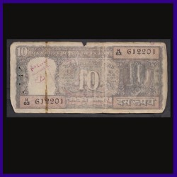 10 Rs Error Note, Faded On Obverse But Serial Number Intact
