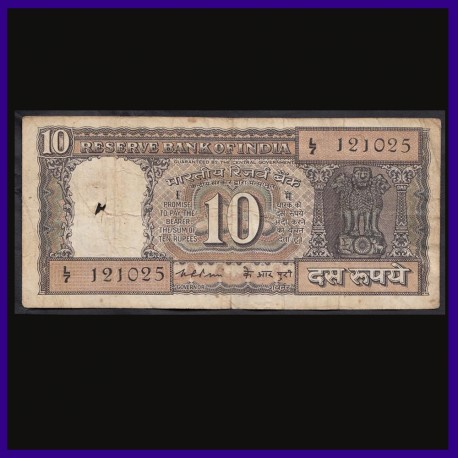 D-18, 10 Rs Note, Birthday Number, K.R.Puri, Boat Note