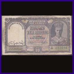 Pakistan Overprint, 10 Rs, C.D.Deshmukh, Boat, George VI, British India Note