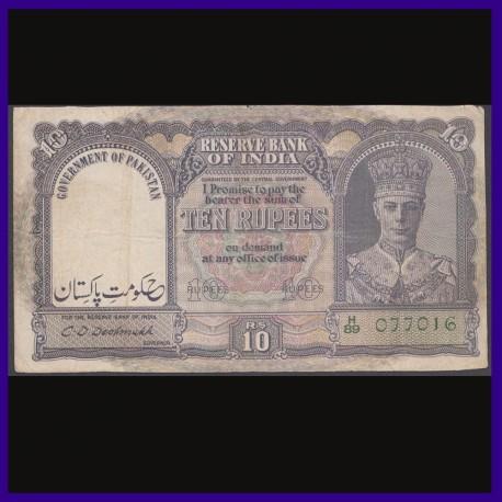 Pakistan Overprint, 10 Rs, C.D.Deshmukh, Boat, George VI, British India Note