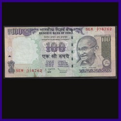 India 100 Rs Error Note, Printing Shifted On Obverse And Reverse