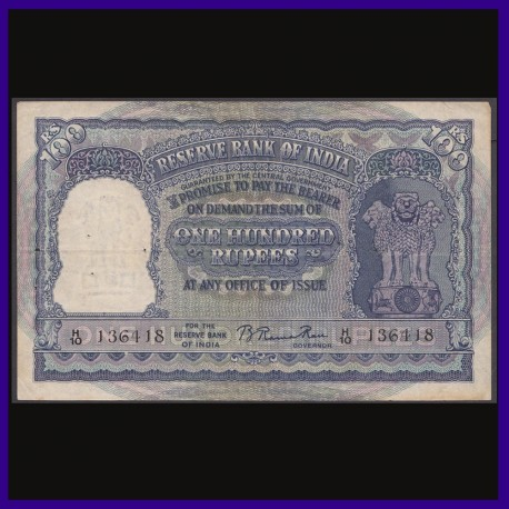 G-1, 100 Rs First Issue Note, 1950, B.Rama Rau, Elephant Note