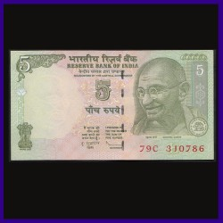 5 Rs Note, BUNC, 786 And Birthday Number - Indian Paper Money