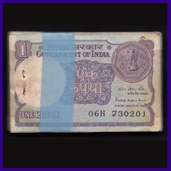 A-47, 1985, 1 Re Full Bundle, Pratap Kishen Kaul, 100 Notes