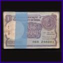 A-47, 1985, 1 Re Full Bundle, Pratap Kishen Kaul, 100 Notes