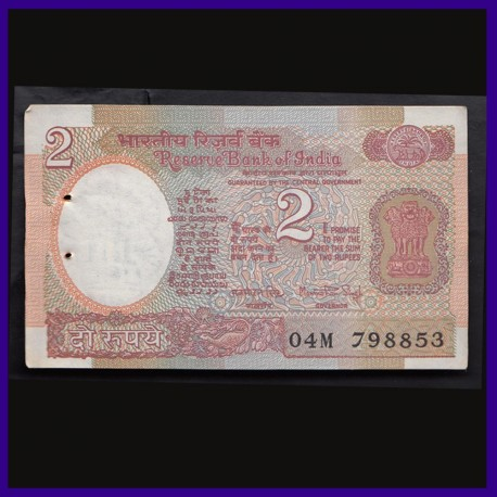 B-29, Set of 5, UNC 2 Rs Notes In Series, Manmohan Singh, A Inset