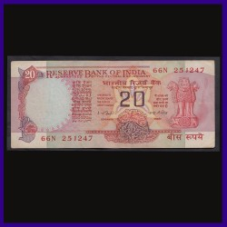 E-7, 20 Rs Birthday Number Note, I.G.Patel, Konark Wheel