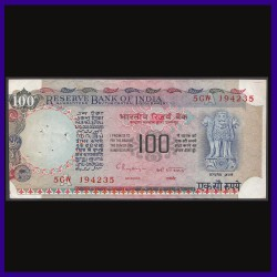 100 Rs Error Note, Printing Shifted On Obverse And Reverse - Rangarajan