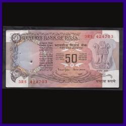 50 Rupees UNC Note, Bimal Jalan, B Inset