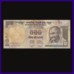 500 Rs Error Note, Serial Number Printed Wrongly - Bimal Jalan