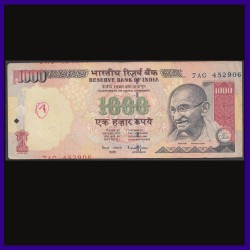 1000 Rs Error Note, Serial Number Cut & Printing Shifted - Bimal Jalan