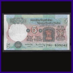 C-22, Set of 6 BUNC Manmohan Singh 5 Rs Notes In Series, Tractor