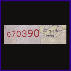 50 Rs Birthday / Anniversary Number Note, 7th March 90