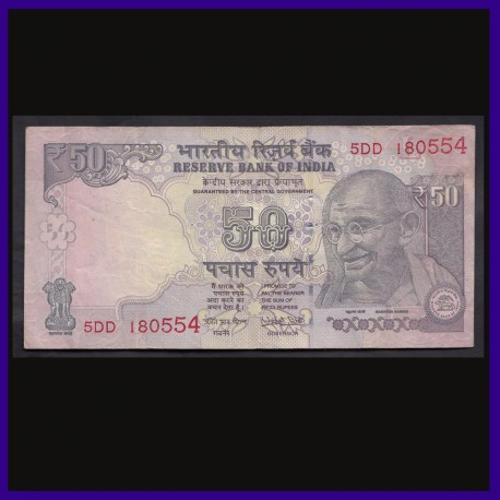 50 Rs Birthday / Anniversary Number Note, 18th May 54