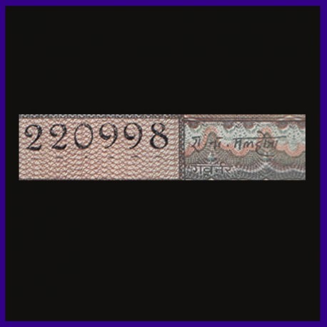 10 Rs Birthday / Anniversary Number Note, 22nd September 98