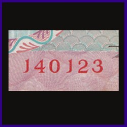 10 Rs Birthday / Anniversary Number Note, 14 January 23